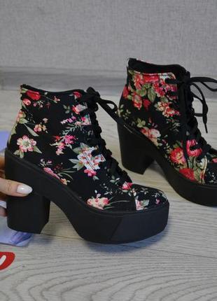 Стильные яркие ботинки topshop