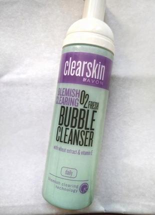 Пенка для умывания от avon для проблемной кожи