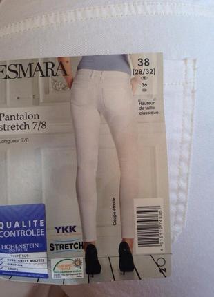 Білі джинси esmara