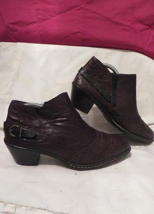 Ботинки кожа германия rieker 40 размер
