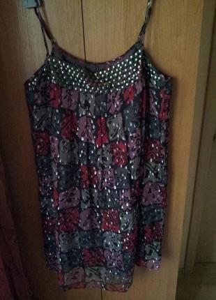 Стильное платье naf-naf