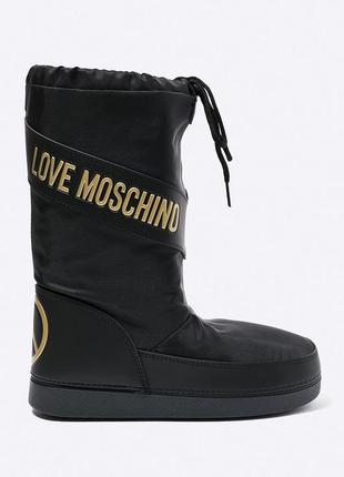 Сапоги love moschino, оригинал