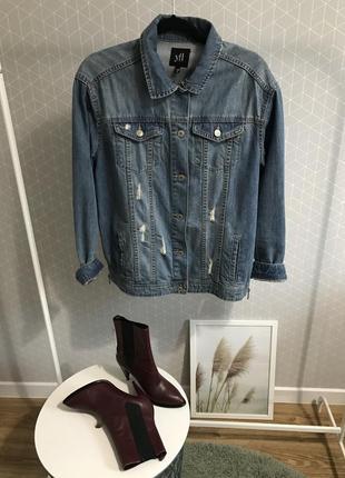 Куртка джинсовая reserved