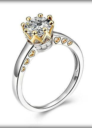 Королевское величество ! сияние бриллиантов ! серебро 925 пр.