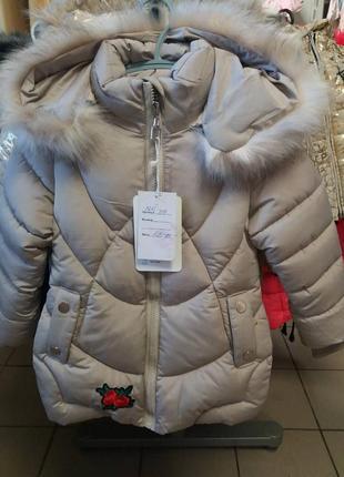 Тёплое пальто на девочку1