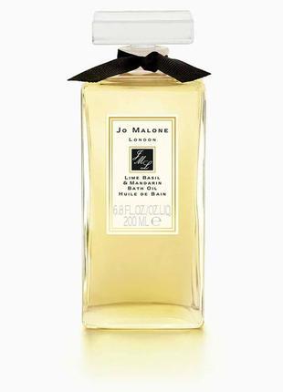 Роскошное масло для ванны jo malone lime basil & mandarin