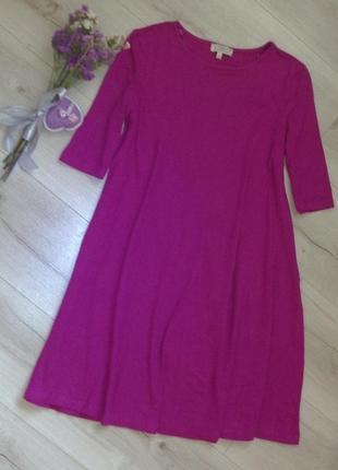 Платье-туника для будущих мам