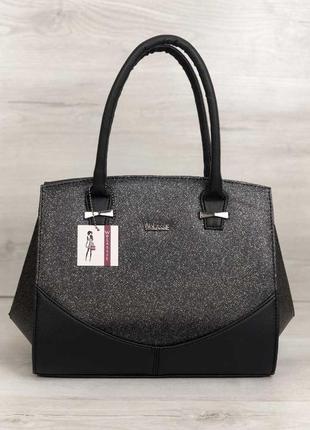 Деловая черная сумочка саквояж с блестками на два отделения