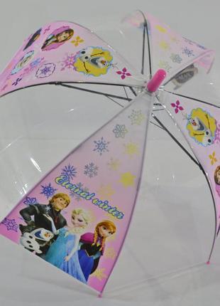 Зонт для девочки зонтик детский прозрачный купольный фрозен холодное сердце