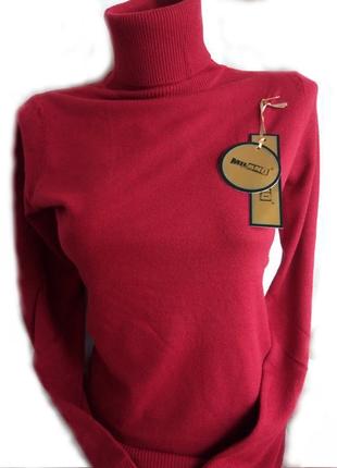 Гольфы# женские#водолазки#кашемировые# теплый свитер под горло#15цветов с 42 по58р