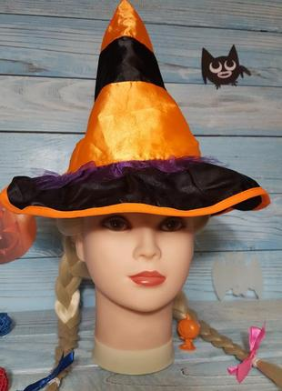 Яркая полосатая маскарадная карнавальная шляпа ведьмы на хэллоуин helloween