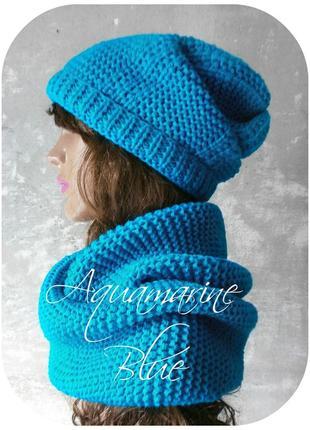 Хлопковый фактурный набор/шапка beanie с отворотом и снуд/аквамариново-синего цвета