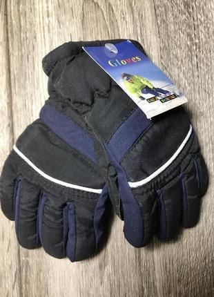 Зимние теплые перчатки на мальчика синие с черным, лыжние