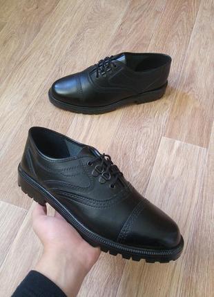 Туфли оксфорды броги лоферы челси dr dr martens