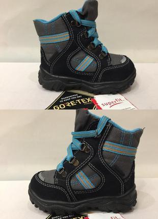 Ботинки зимние,сапожки термо superfit gore-tex р.21 (13.5-14см) в идеале