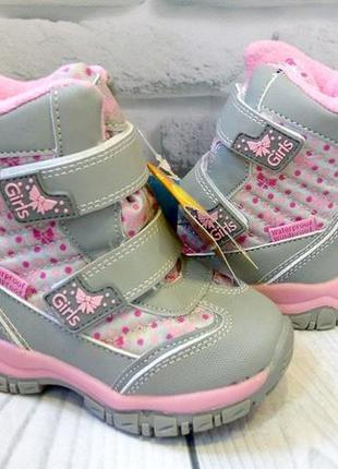 Детские термо-ботинки  tom.m  23-30 рр