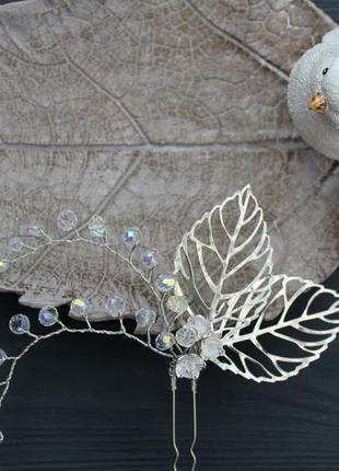 Нежная шпилечка из хрустальных переливчатых бусин, фурнитурных листиков, цветочков.