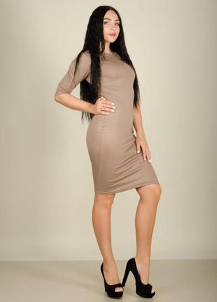 Теплые трикотажные платья до колен