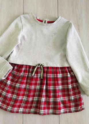 Тепленькое платье - туника
