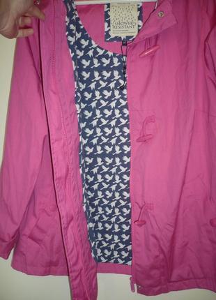 Куртка розовая с капюшоном