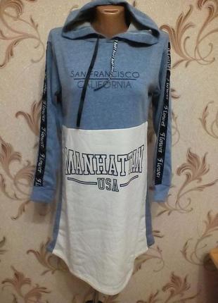 Теплая туника ,платье с капюшоном и надписями,утепленная флисом..с,м,л..1 фото