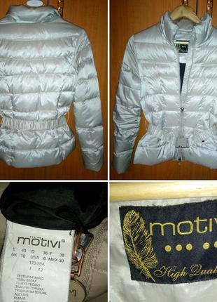 Лёгкая, теплая на пуху куртка