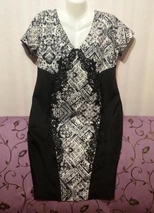 Шикарное платье-тюльпан (пог 64 -68 см )