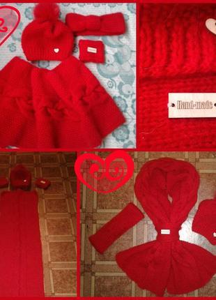 Шикарный набор - шапочка, повязка на ушки, шарф/палантин - hand made