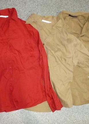 Три рубашки 44 размера разных цветов