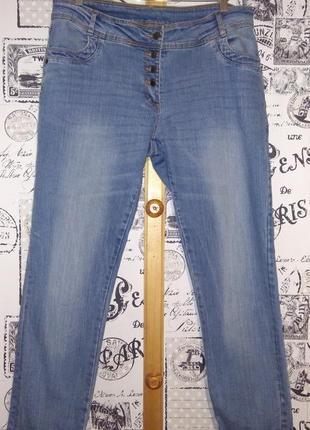 Плотныйе светлые джинсы