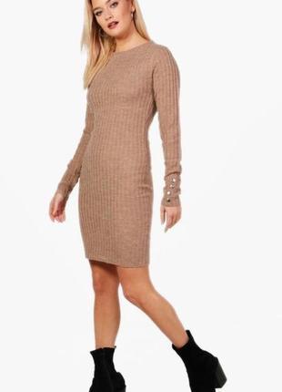 Идеальное платье на зиму от boohoo