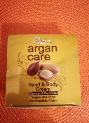 Крем для рук и тела с аргановым маслом, вайбер 0666827698