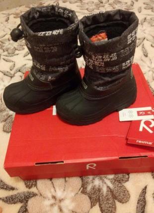 Зимние сапожки ботинки для мальчика reima
