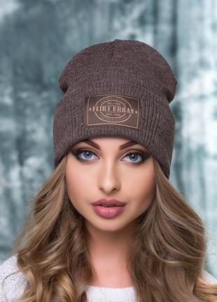 Стильная шапка цвета шоколад