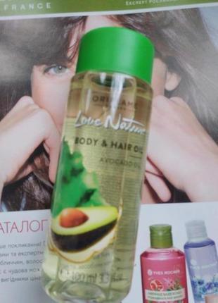 Масло для волос и тела авокадо