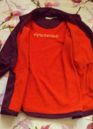 Куртка теплая спортивная цвет марсала рр 243