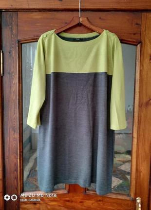 Стильное трикотажное платье большого размера 24