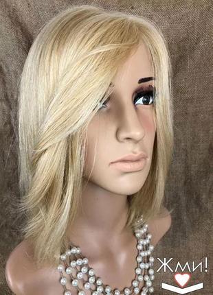 Натуральный парик — каре без чёлки блонд, волос на сетке, имитация кожи головы