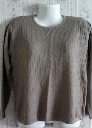 Шерстяной свитер с косами, разм. 48