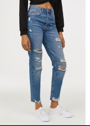 Винтажные джинсы джинси штаны с дырками мом mom jeans