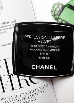 Тональный chanel perfection lumiere velvet