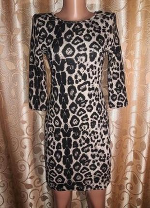 Трикотажное леопардовое платье peacocks