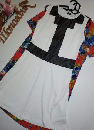 Цікаве трикотажне плаття розмір  м (див заміри)
