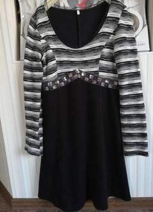 Тёплое платье (можно беременным)