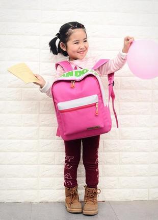 Детский рюкзак арт. 3121