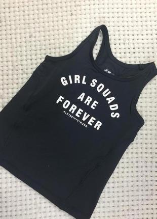 Майка для тренировок спортивная одежда