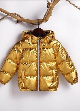 Стильная куртка цвет-золото