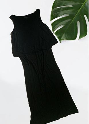 Оригинальное платье(1+1=3)