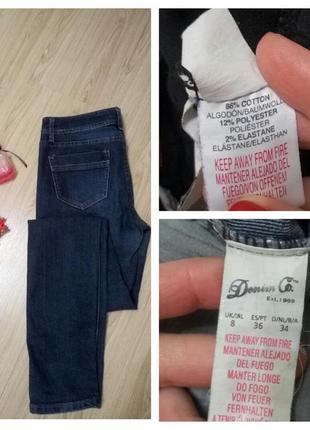 Стильные джинсы,скини,denim
