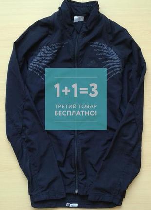 ♤ акция 1 + 1 = 3 ♤ олимпийка-жилет adidas supernova, съемные рукава